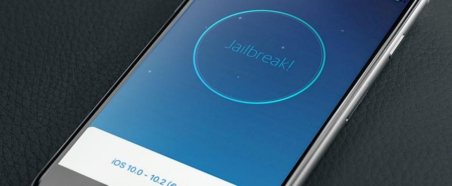 Yalu Jailbreak Download  Cydia on iOS 10 - 10 2